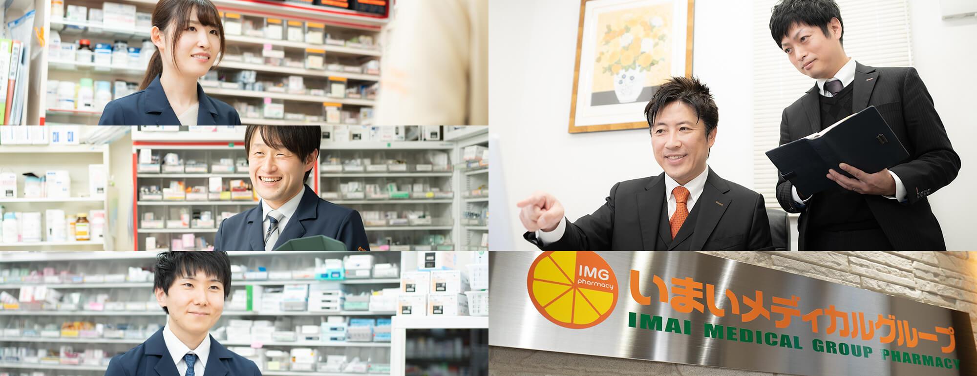 お薬を手わたす、わたしたちが目指す未来。それはお薬を手ばなせた、あなたの笑顔があふれる未来。