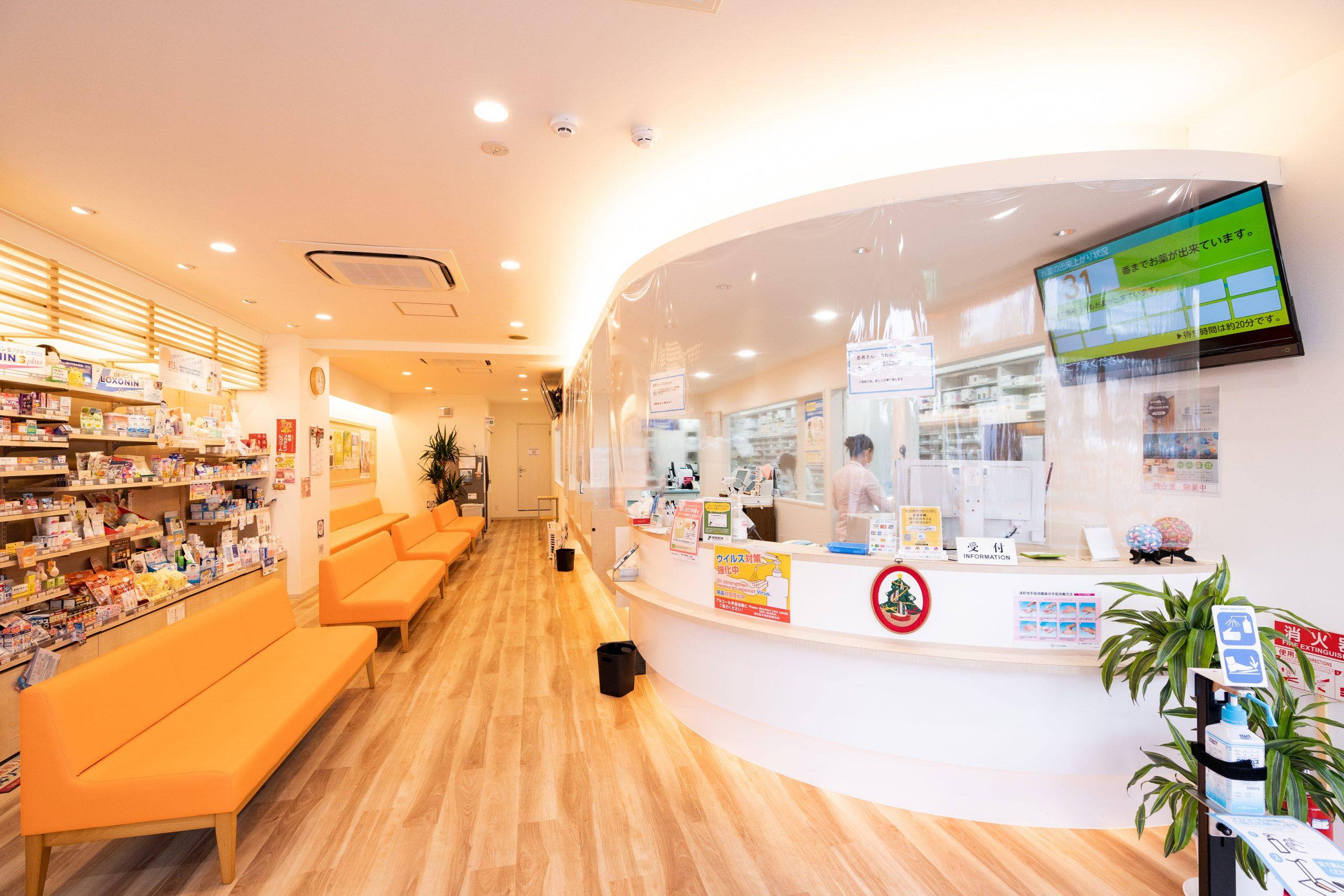 東北大学病院バス停前オレンジ薬局|仙台市青葉区の調剤薬局