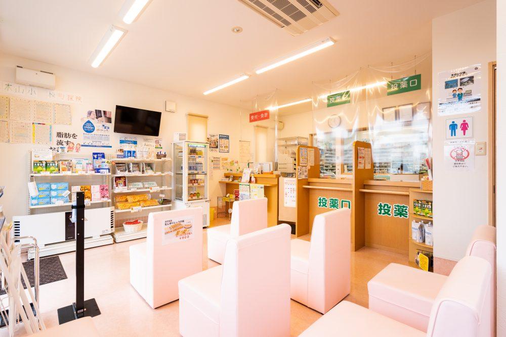 八木山オレンジ薬局|仙台市太白区の調剤薬局