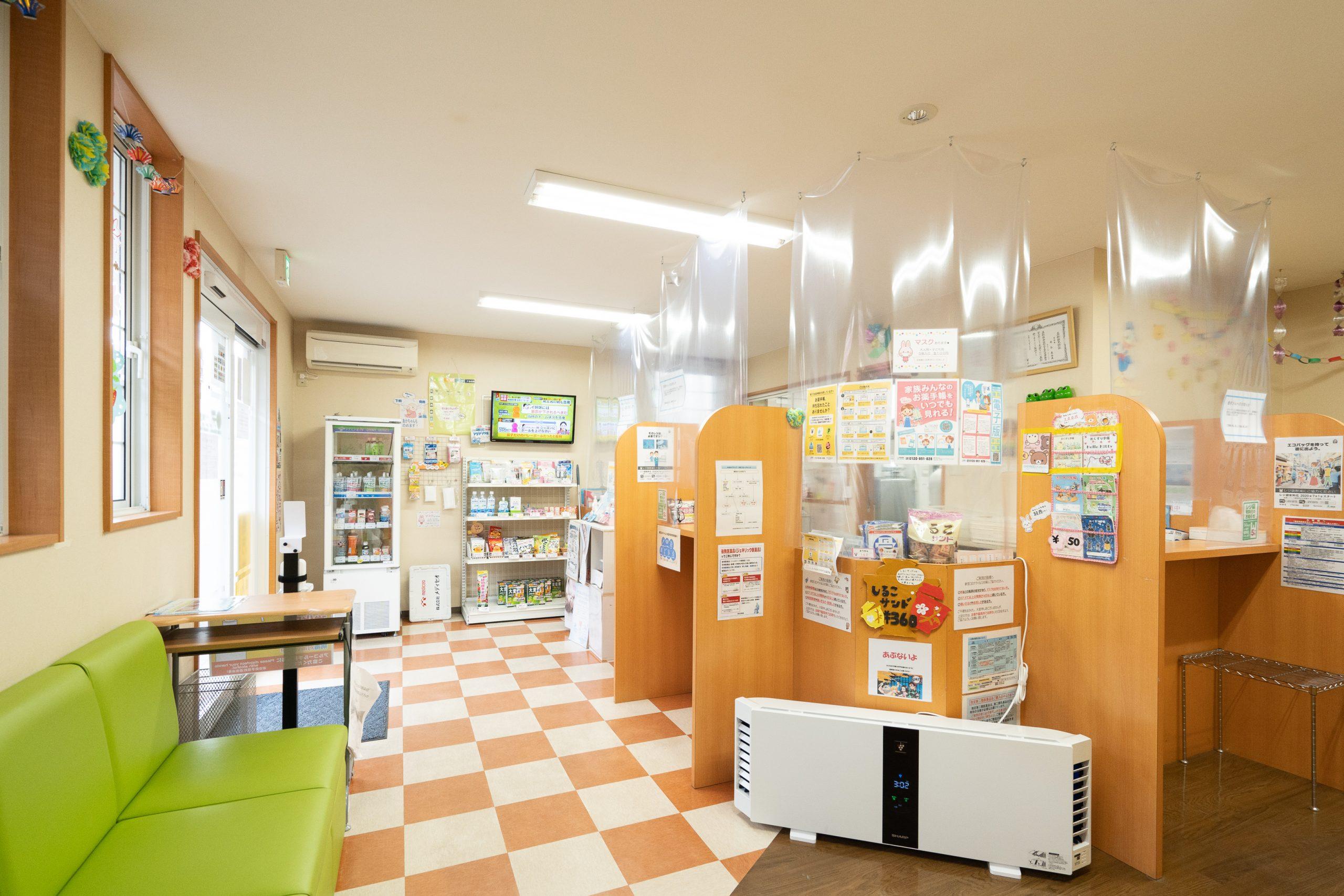 おきのオレンジ薬局 仙台市若林区の調剤薬局
