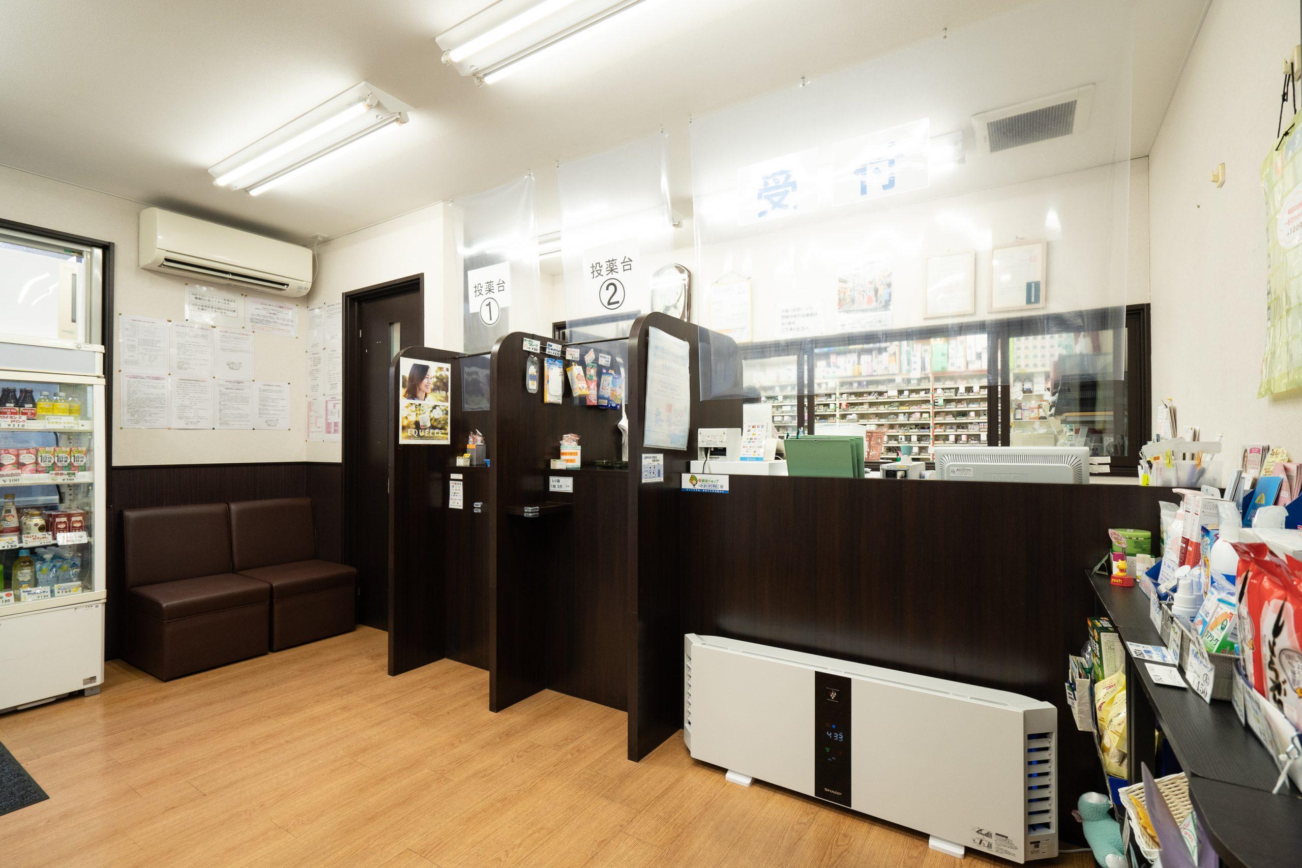 さいわい町オレンジ薬局|仙台市宮城野区の調剤薬局