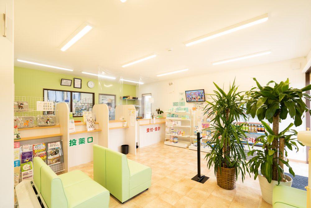 紫山オレンジ薬局|仙台市泉区の調剤薬局