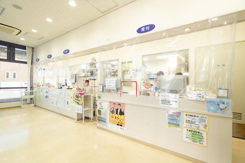 やまと町オレンジ薬局 仙台市若林区の調剤薬局