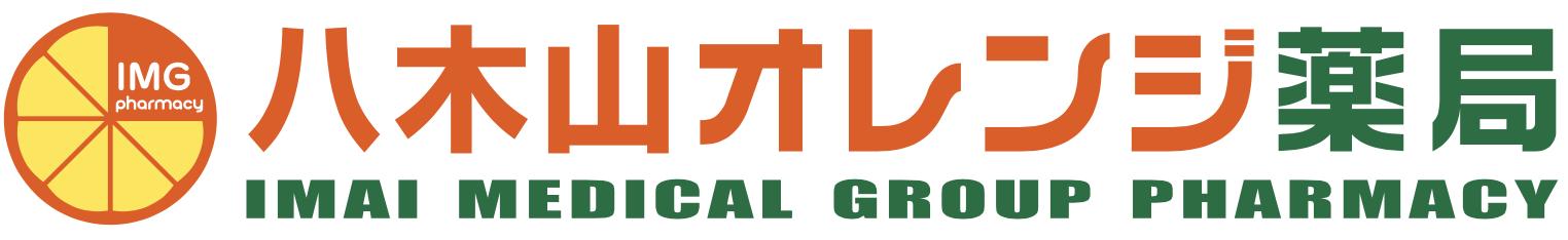 八木山オレンジ薬局|仙台市宮城野区の調剤薬局