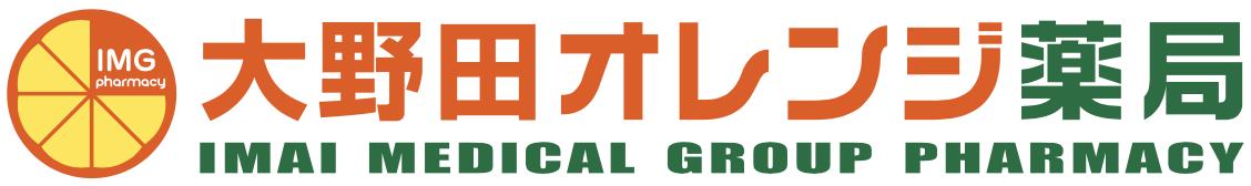大野田オレンジ薬局|仙台市太白区の調剤薬局
